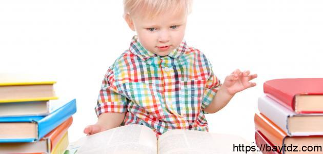 تحضير رياض الاطفال