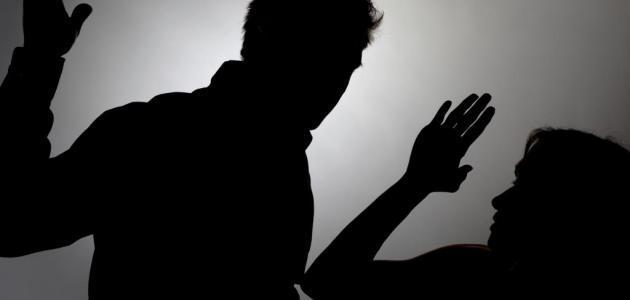 تحقيق صحفي عن العنف الأسري