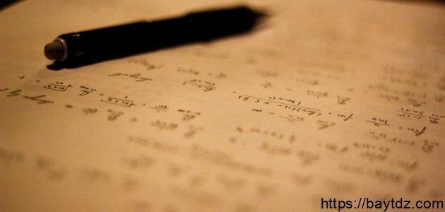 تحليل المعادلة التربيعية