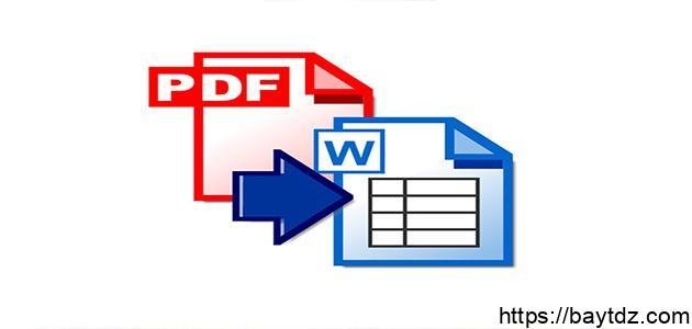 تحويل من pdf إلى word