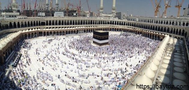 تحية المسجد الحرام