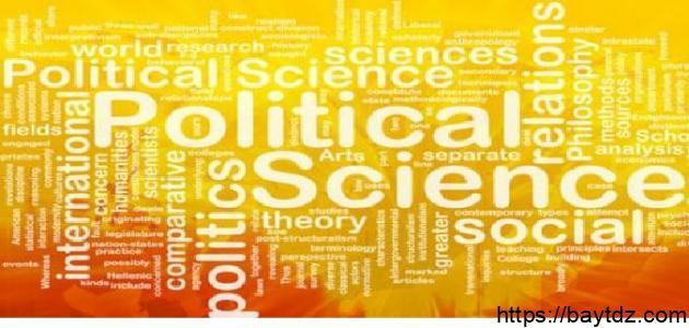 تخصص العلوم السياسية