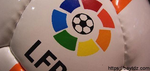 ترتيب فرق الدوري الاسباني