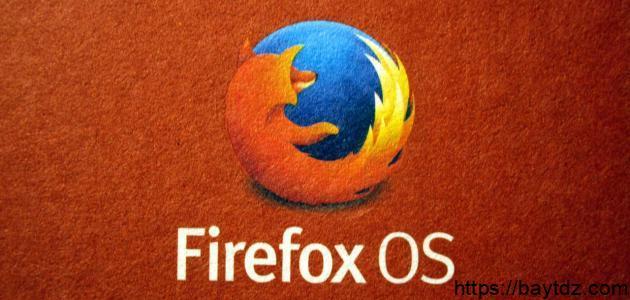 تسريع فايرفوكس
