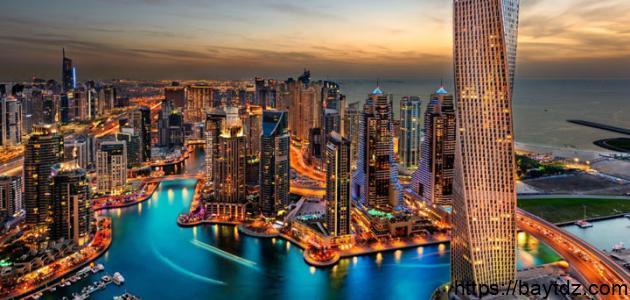 تعرف على ما هى مساحة دبي