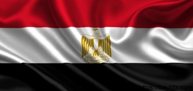 تعرف على ما هى مساحة مصر
