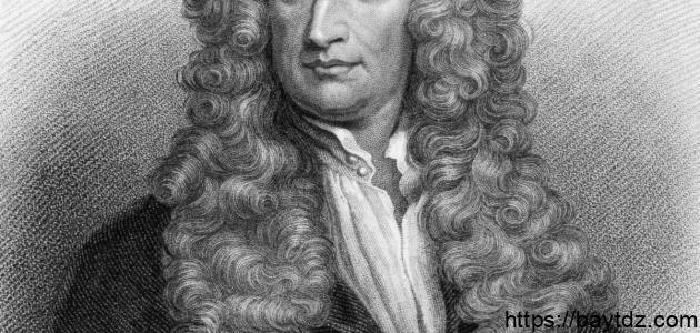 تعريف قانون نيوتن الأول