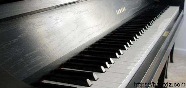تعلم العزف على البيانو