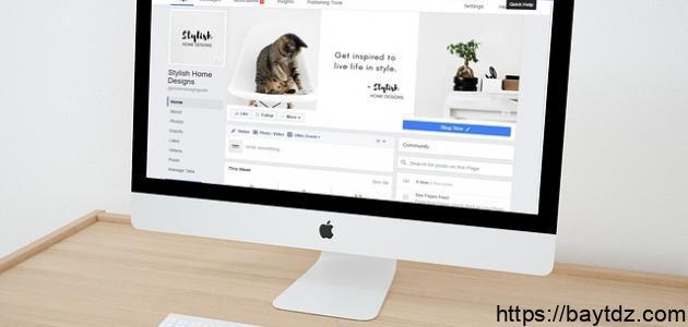 تعلم كيفية إنشاء صفحة على الفيس بوك