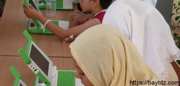 تفعيل دور الطالب في التعليم