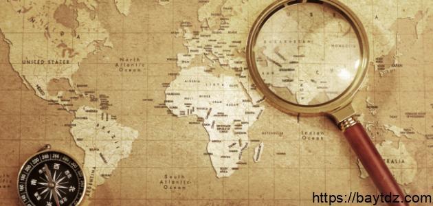 تقرير عن أهمية علم الجغرافيا