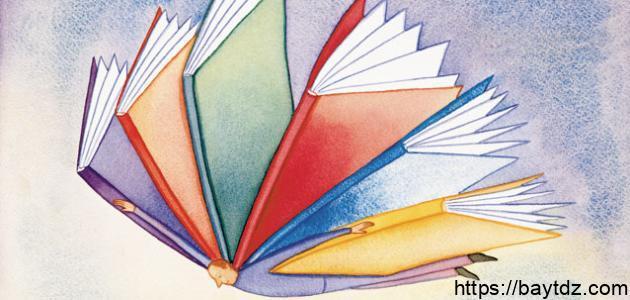 تقرير عن القراءة