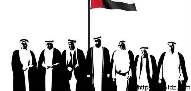تقرير عن دولة الإمارات