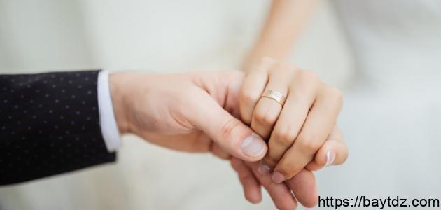 تقرير عن شروط الزواج