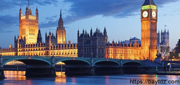 تقرير عن مدينة لندن