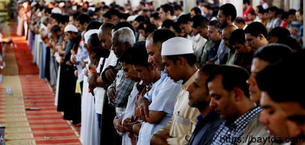 تكبيرات صلاة العيد