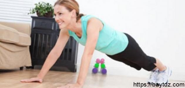 تمارين اللياقة البدنية الصباحية