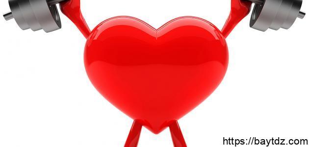 تمارين لتقوية عضلة القلب