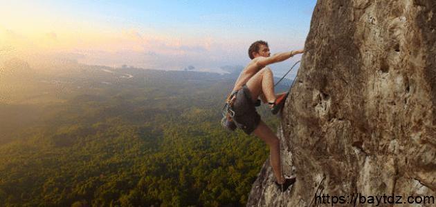 تمرين تسلق الجبل