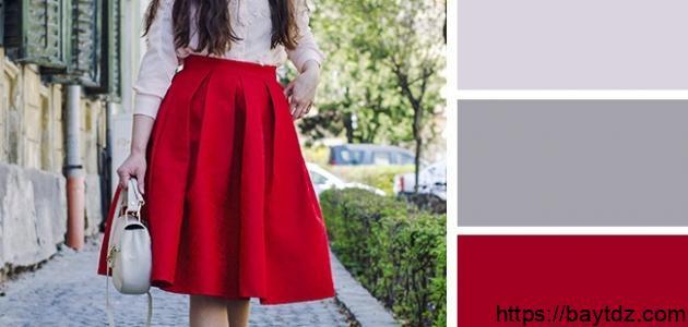 تنسيق ألوان الملابس للبنات