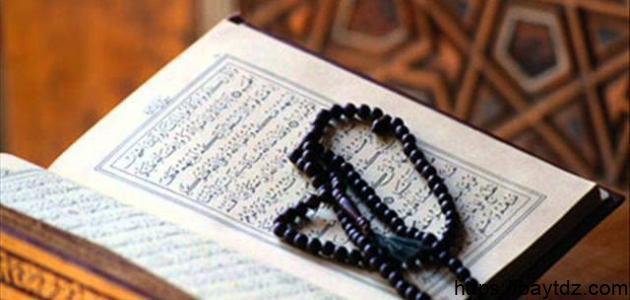 ثاني أطول سورة في القرآن