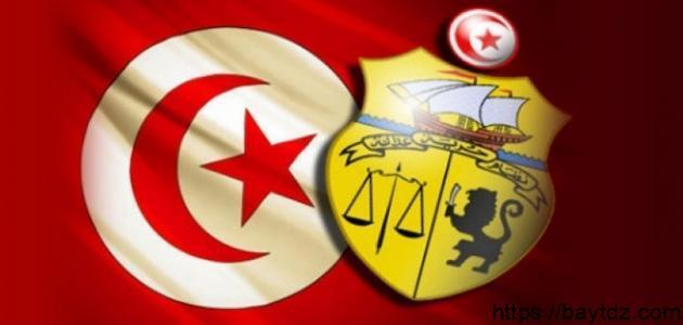 جمهورية تونس