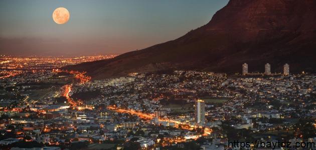 جمهورية جنوب إفريقيا