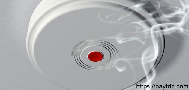 جهاز إنذار الحريق وكيف يعمل