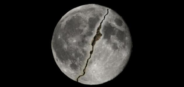حادثة انشقاق القمر