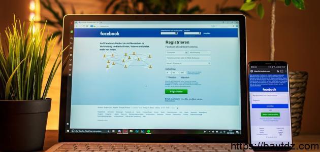 حذف البريد الإلكتروني من الفيس بوك