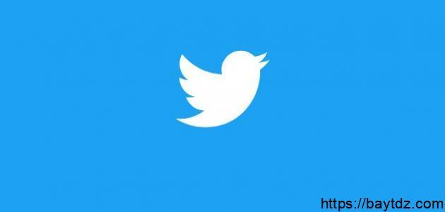 حذف حساب تويتر نهائياً من الآيفون