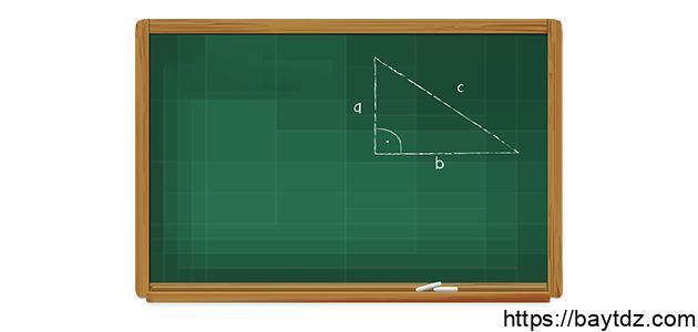 حساب ارتفاع المثلث