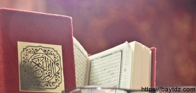 حفظ القرآن الكريم بالتكرار