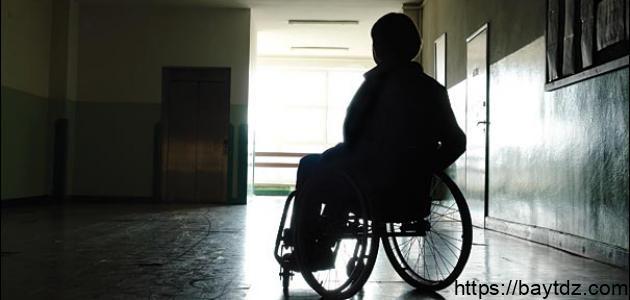 حقوق ذوي الاحتياجات الخاصة في الإسلام