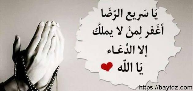 حكم إسلامية