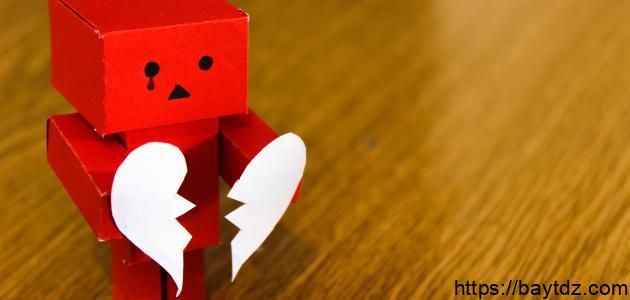 حكم الخيانة الزوجية
