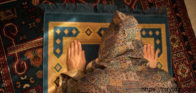 حكم الصلاة دون وضوء ناسياً