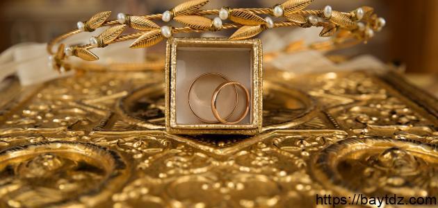 حكم زكاة الذهب الملبوس