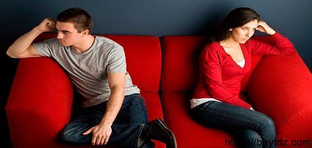 حل للمشاكل الزوجية