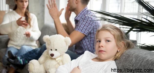 حل مشكلة الطلاق