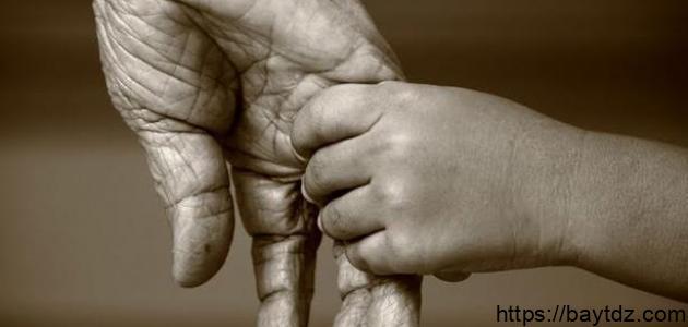 حوار عن عقوق الوالدين
