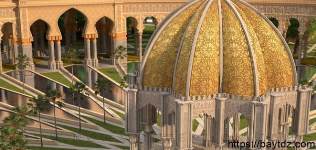 خصائص الحضارة الإسلامية