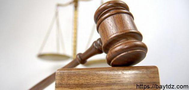 خصائص القانون