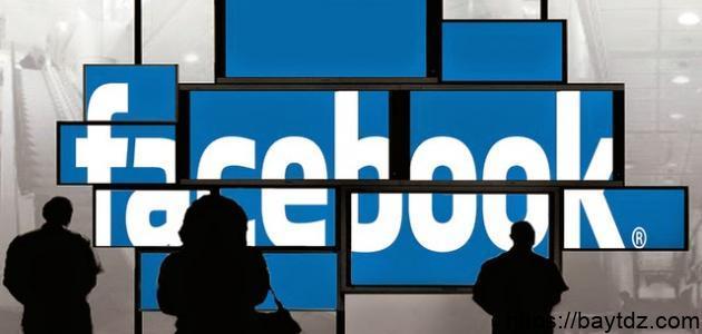 خطوات إنشاء صفحة على الفيس بوك