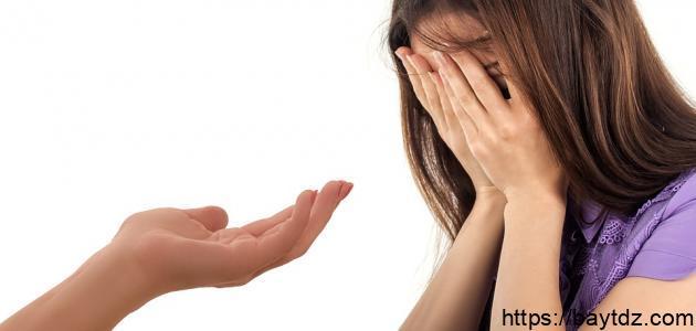 خطوات العلاج السلوكي المعرفي