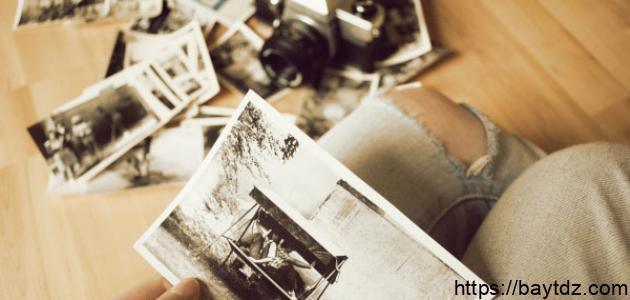 خواطر ذكريات الماضي