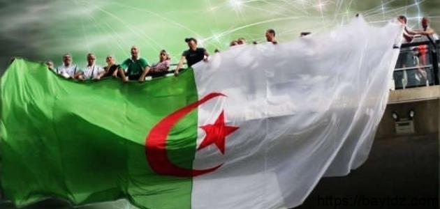 دولة الجزائر