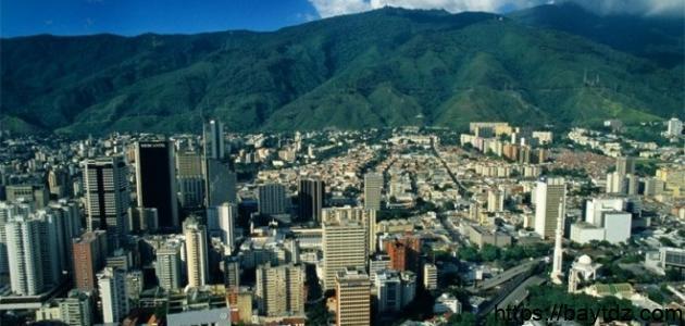 دولة فنزويلا