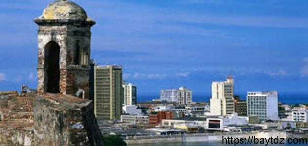 دولة كولومبيا