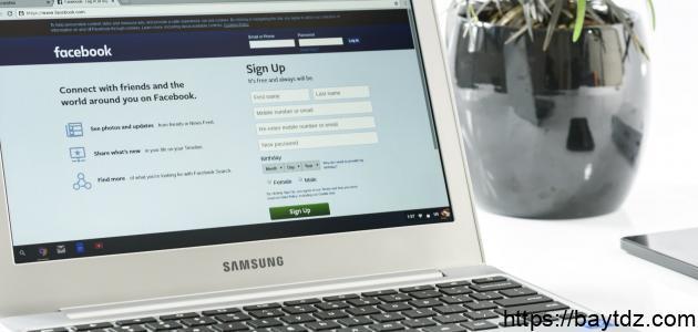 شرح طريقة عمل صفحة على الفيس بوك